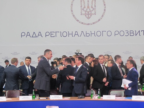 20.03.2017 - Fifth session of the Regional Development Council